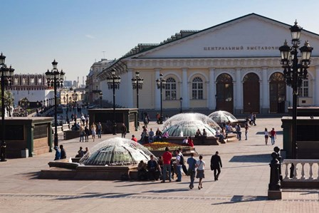 Manezh Exhibition Center, Manezhnaya Square, Moscow, Russia by Panoramic Images art print